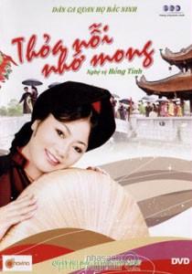album-thoa-noi-nho-mong-hong-tinh-(dvd)_17544_15577