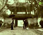 Về Hội Lim